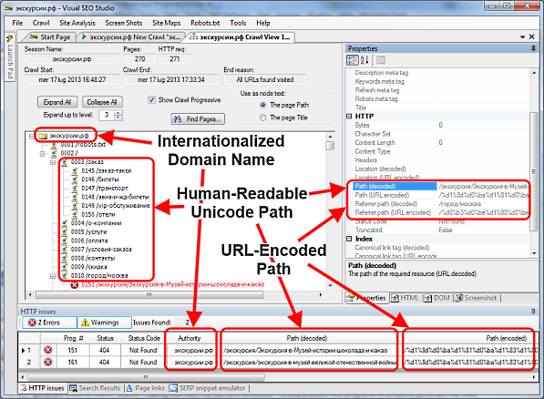 Visual SEO Studio fully supports IDN sites and Unicode paths