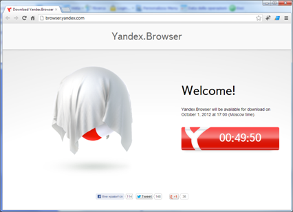 Yandex.Browser countdown page